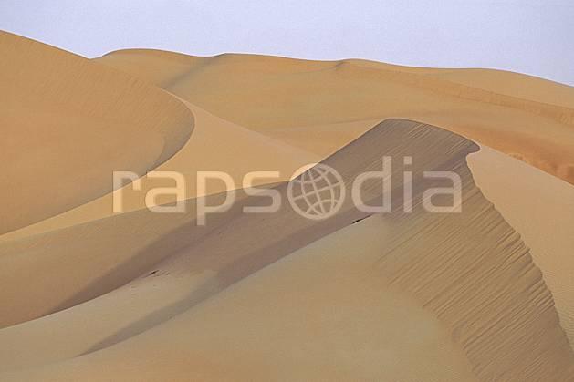 ea2839-14LE : Arabie Saoudite.  Afrique, Moyen Orient, dune, C02, C01 désert, paysage, voyage aventure (Arabie-Saoudite).