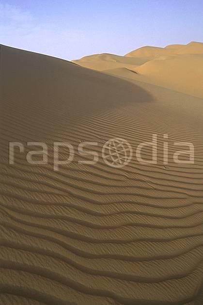 ea2839-29LE : Arabie Saoudite.  Afrique, Moyen Orient, ciel bleu, dune, C02, C01 désert, paysage, voyage aventure (Arabie-Saoudite).