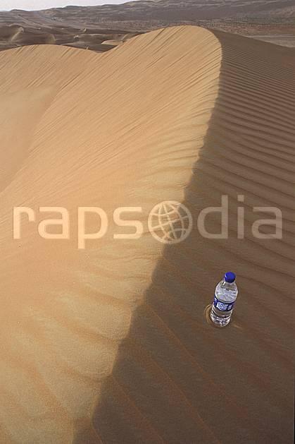 ea2840-05LE : Arabie Saoudite.  Afrique, Moyen Orient, dune, C02, C01 désert, paysage, voyage aventure (Arabie-Saoudite).