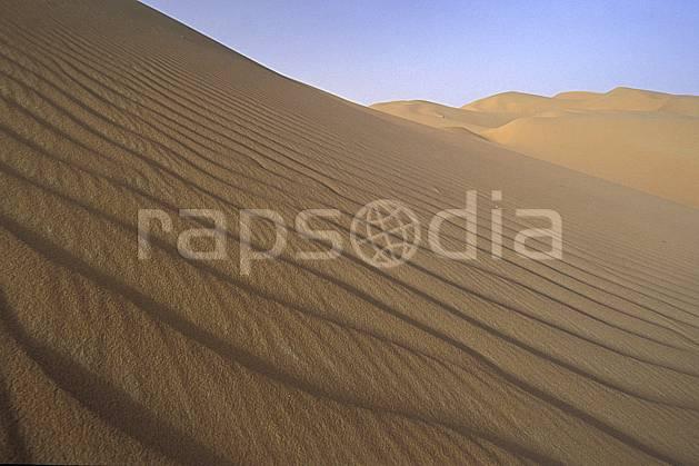 ea2842-01LE : Arabie Saoudite.  Afrique, Moyen Orient, ciel bleu, dune, C02, C01 désert, paysage, voyage aventure (Arabie-Saoudite).