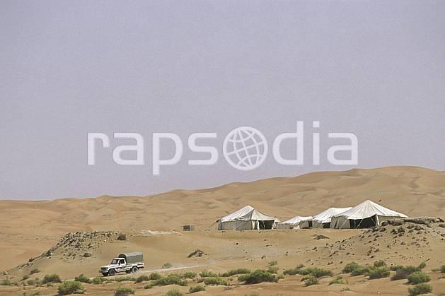 ee2849-07LE : Campement dans le désert.  Afrique, Moyen Orient, ciel voilé, tente, C02, C01 bivouac, désert, environnement, voyage aventure (Arabie-Saoudite).