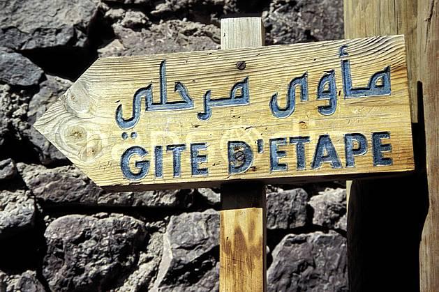 ee3144-13LE : Trek Maroc.  Afrique, Afrique du nord, signalisation, C02, C01 environnement, moyenne montagne, patrimoine, voyage aventure (Maroc).