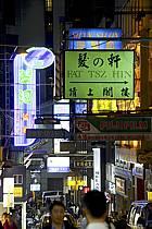 Hong-Kong, ref ee083375GE