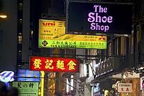 Hong-Kong, ref ee083377GE