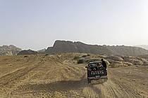 4x4 / 4WD near Petra, ref ef070932GE